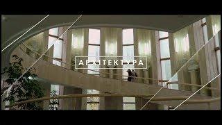 Сторіччя бібліотеки імені Вернадського. Архітектура