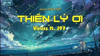 Demo ĐOM ĐÓM ( Thiên Lý Ơi ) 1 hour || Viruss ft. J97