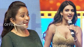 Anchor Suma Funny Teasing With Nidhhi Agerwal