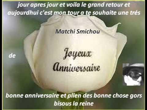 Joyeux Anniversaire Trésor Echos De La Rubrique Algerie