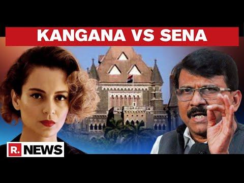 कंगना के कार्यालय विध्वंस मामला: बंबई उच्च न्यायालय पूछते संजय राउत के वकील के बारे में अपनी टिप्पणी कंगना पर