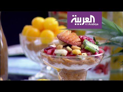 العرب اليوم - شاهد: أهم الفواكه الموسمية وخصائصها الغذائية