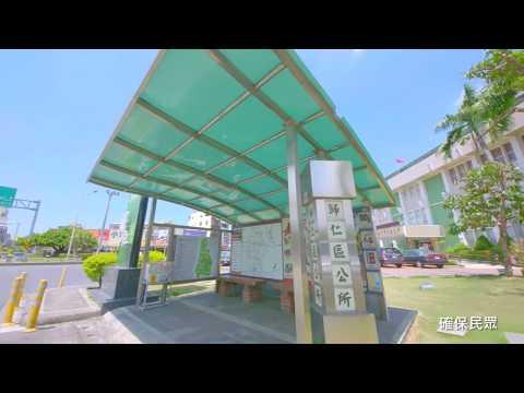 歸仁3分鐘形象短片-新豐之都·府城門戶·綠能重鎮
