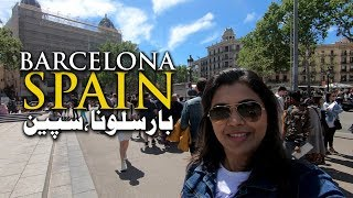 EXPLORING SPAIN | BARCELONA TRAVEL GUIDE 2019 | CATALONIA | Episode: 01 | Irem Ozel