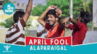 April fool Alaparaigal - Comedy Video - Nakkalites