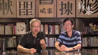 戰後香港殮葬史 - 10/06/19 「探險隊1842」長版本