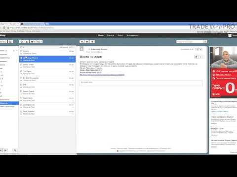 Онлайн заработка подписчика в инсте