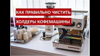 PULY CAFF BREW TABS , упаковка 120 шт х4 гр. Средство для чистки фильтровальных кофеварок и термосов от компании CONTI ESPRESSO MACHINE - видео