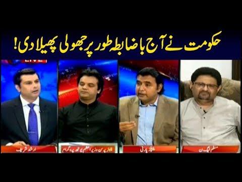 Power Play   Arshad Sharif   ARYNews   11 October 2018