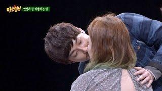이국주(Lee Gook Ju), '이상형' 민경훈(min kyung hoon)과 진짜 이별키스! 大만족 아는 형님(Knowing bros) 11회