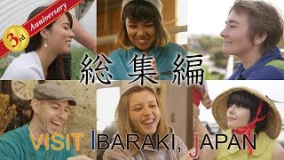 【開局3周年スペシャル】VISIT IBARAKI, JAPAN 総集編②