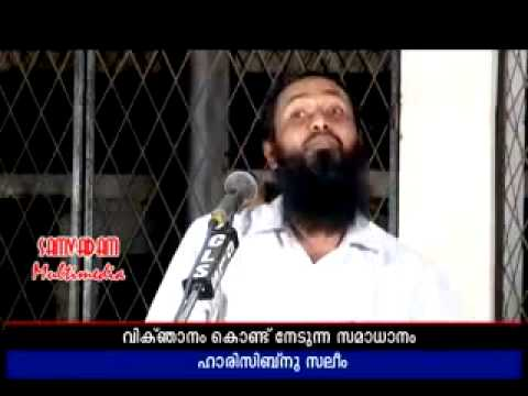 Vijnaanam-Konde Nedunna Samaadhanam Haris Bin Saleem_Tuneislam