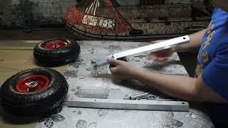 Флажковый палец для откидных транцевых колес