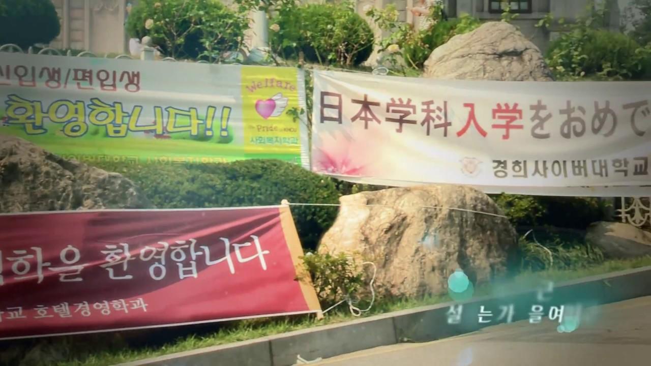 2015학년도 후기 입학식(...