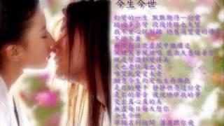 Jane Zhang ~ Return Of Condor Heroes (2006) OST