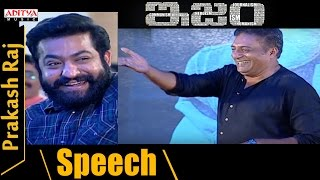 Prakash Raj Superb Speech @ ISM Audio Launch || Kalyan Ram, Aditi, Puri Jagannadh||Anup Rubens
