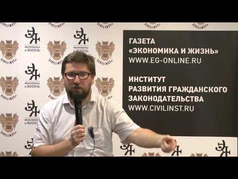 Видео беседы с Олегом Зайцевым