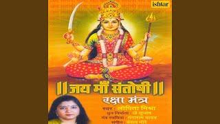 Jai Santoshi Maa Dharma Raksha Karo - YouTube