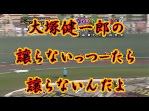 【競輪 落車・失格】またもや大塚健一郎がやってくれましたFULL