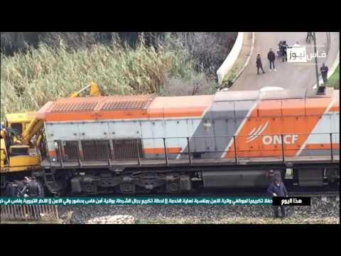 قطار يتسبب في حادثة بفاس