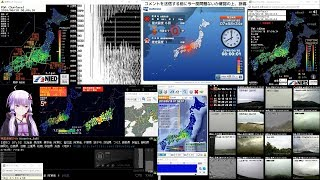 緊急地震速報2018/06/1807:58:34発生大阪府北部M6.1最大震度6弱ほか