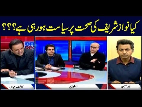 Off The Record | Kashif Abbasi | ARYNews | 14 March 2019