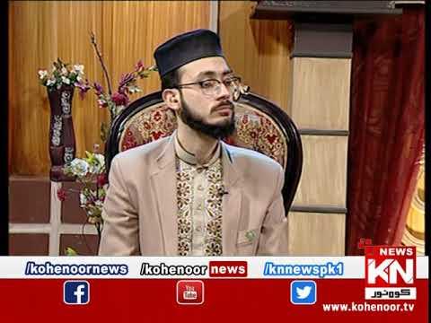 Istakhara 15 February 2020 | Kohenoor News Pakistan
