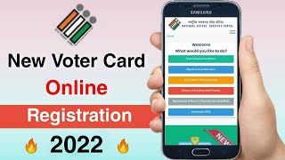 New Voter ID card apply 2021 😍| Digital voter card | how to apply new voter id card |epic voter card