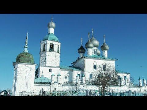 Клирики константинопольской православной церкви