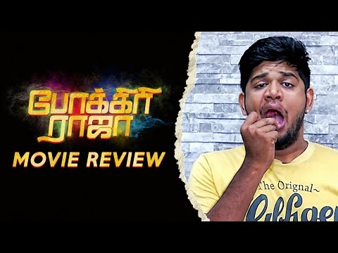 Pokkiri-Raja-Review-by-Behindwoods-Jiiva-Hansika-Sibiraj-09-03-2016