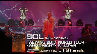 Gambar cover SOL (from BIGBANG) - RINGA LINGA (TAEYANG 2017 WORLD TOUR [WHITE NIGHT] IN JAPAN)