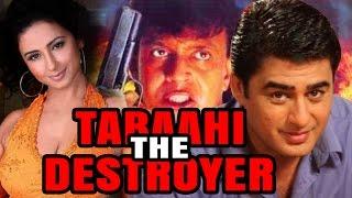 Tabaahi The Destroyer 1999 Full Hindi Movie  Mithun Chakraborthy Ayub Khan Divya Dutta