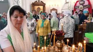 Коленопреклоненные молитвы на Троицу