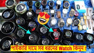 G-Shock Type Watch ⌚ Buy Any Watch Low Price 🔥 My New Watch!!😍