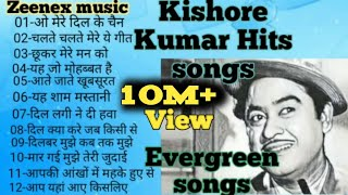 Kishore kumar hits | Best of Kishore Kumar || puraane gaane || old hindi songs kishore kumar