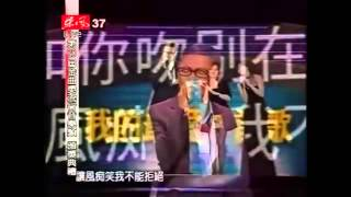 Wen Bie - Take me to your heart (Jacky Cheung   - YouTube