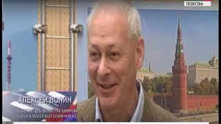 Россия 24  Парламентские вести от 10 декабря