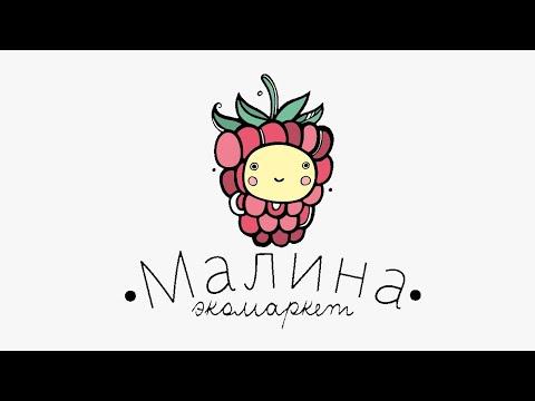 ФРАНШИЗА «МАЛИНА» – ЭКОМАРКЕТ НАТУРАЛЬНОЙ КОСМЕТИКИ