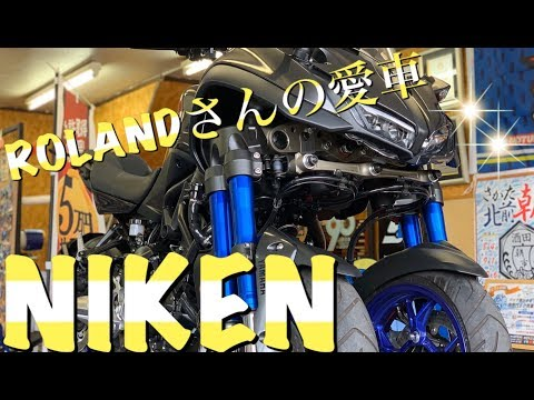 NIKEN/ヤマハ 847cc 山形県 SUZUKI MOTORS