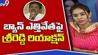 Sri Reddy Reacts to lifting of ban by MAA || Tollywood Casting Couch