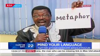 How to pronounce inhalant, embalm, launch, niche, antenatal | MIND YOUR LANGUAGE