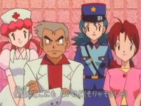 Pokémon - japonská znělka