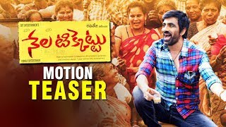 Ravi Teja's Nela Ticket Movie Motion Teaser