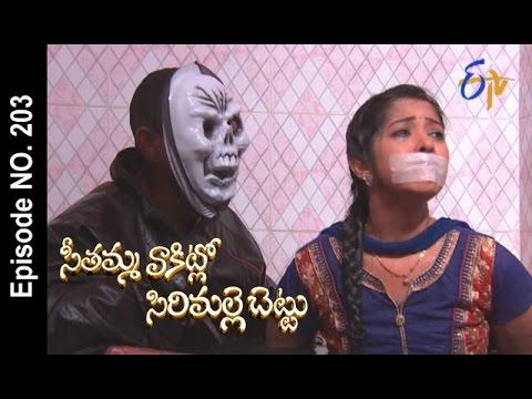 Seethamma-Vakitlo-Sirimalle-Chettu--29th-April-2016-–-Full-Episode-No-203