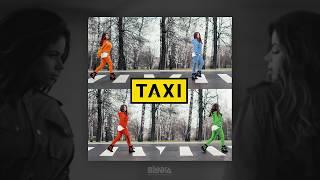 Бьянка - Желтое Taxi (премьера песни, 2017)