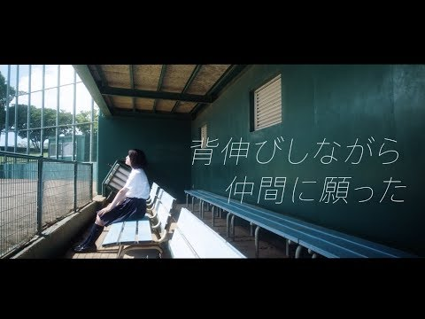 「Summer Soul...」のYouTubeを再生する
