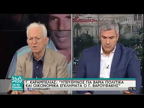 Ο Γιώργος Καραμπελιάς στον Σπύρο Χαριτάτο | 199/06/2019 | ΕΡΤ