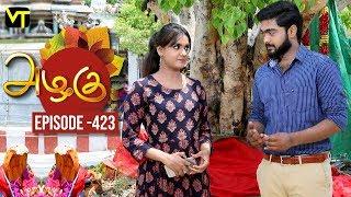 Azhagu - Tamil Serial | அழகு | Episode 423 | Sun TV Serials | 11 April 2019 | Revathy | VisionTime