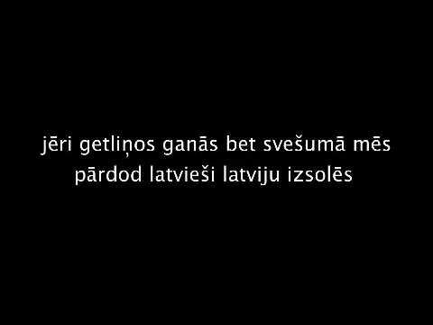 Latvijas amputācija