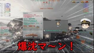 WoWsネタ動画爆沈マン